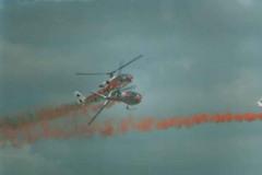 Church-Fenton-Airshow-86-032